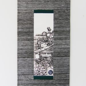 Back Porch View by Sarah Michael, Silk scroll, paper, woodblock print, 2020